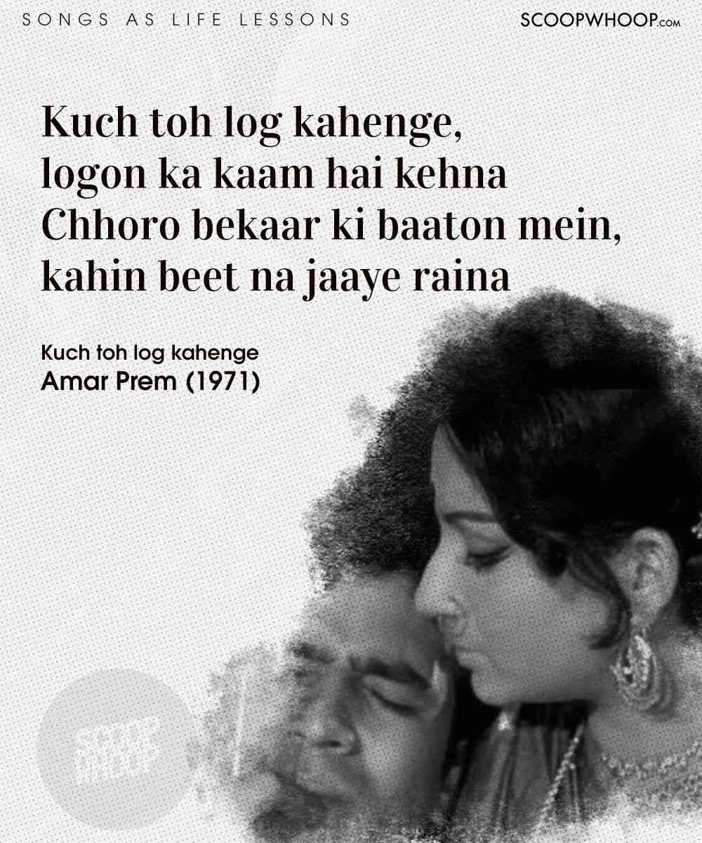 20 Classic Bollywood Songs That Are Actually Life Lessons In Disguise Our young generation loves only latest bollywood songs, but these old hindi songs list is from classic hindi films and has great meaningful lyrics we are covering the best old classical songs of 4 decades, we have handpicked all these beautiful old bollywood songs for our readers, lets start. 20 classic bollywood songs that are