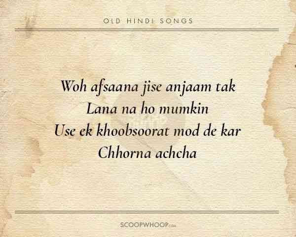 20 Best Two Line Hindi Songs Captions For Instagram 20 Best Hindi Song Lyrics
