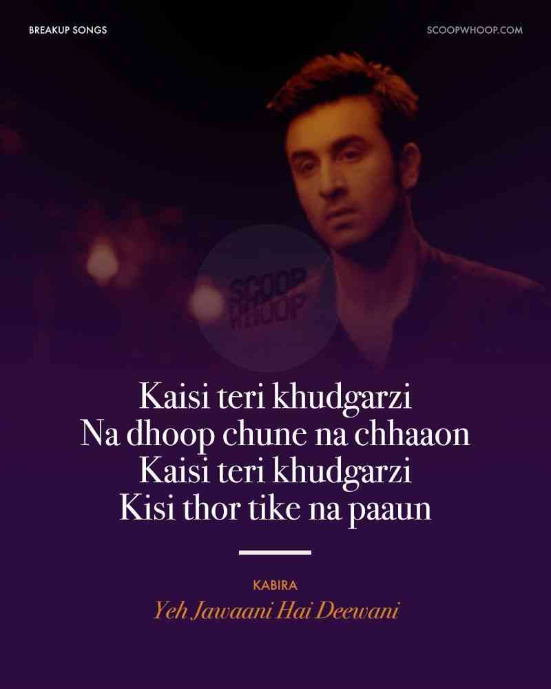 15 Hindi Break Up Songs That Will Stay With You Long After That Ex Free download latest bollywood mp3 songs, instrumental songs, dj remix, hindi pop, punjabi, evergreen gaana, and indian pop mp3 music at songmp3.com. 15 hindi break up songs that will stay