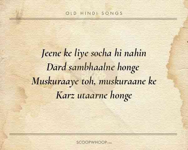 20 Best Two Line Hindi Songs Captions For Instagram 20 Best Hindi Song Lyrics #hindi shayari #hindi lyrics #hindi quotes #hindi poetry #old hindi songs #urdu writing #urdu words #urdu poetry #urdu poems #hindi poem #indian writers #urdu writers #pakistani writers #poetry #poets on tumblr #love poem #poetsofinstagram #sonyawrites #old hindi film #hindi music #mohammad rafi. line hindi songs captions for instagram