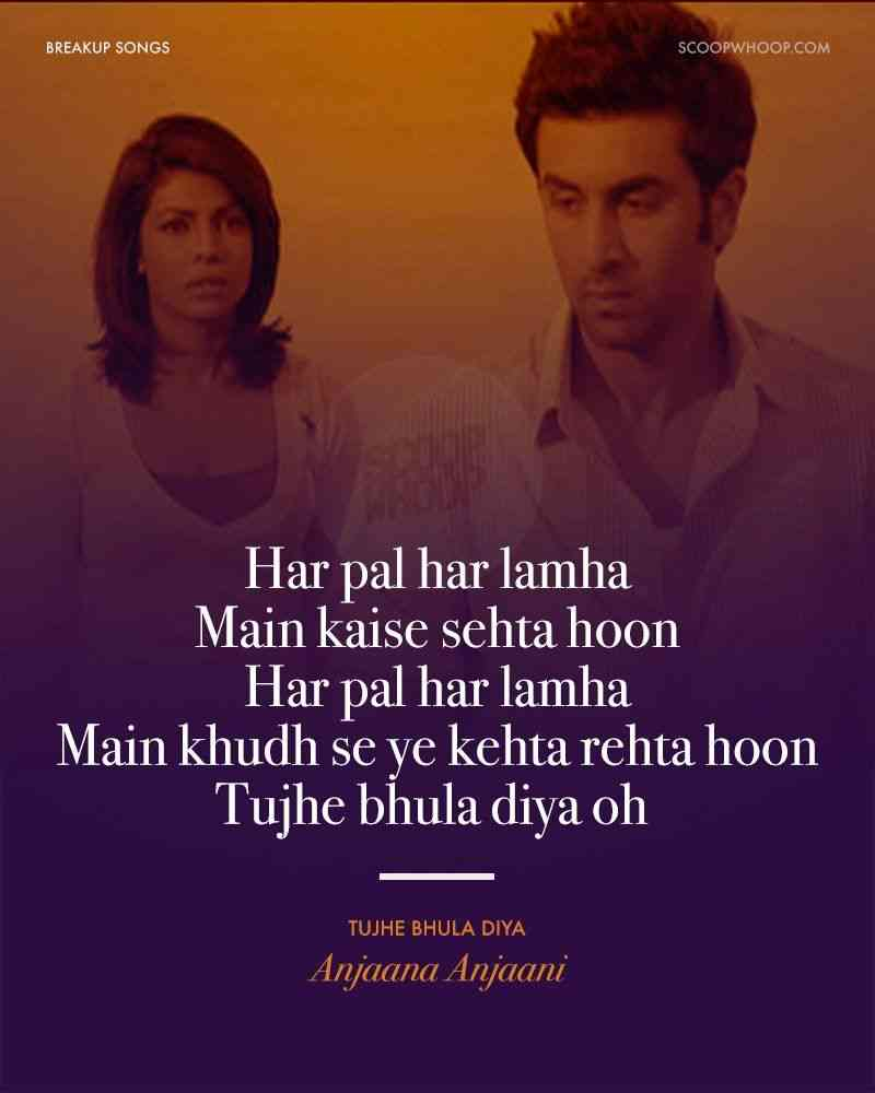 15 Hindi Break Up Songs That Will Stay With You Long After That Ex A little about the app hindi break up songs. 15 hindi break up songs that will stay