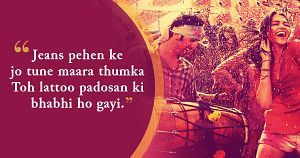Here Are Some Profound Hindi Song Lyrics Which Will Give You A Major Dose Of Nostalgia It invigorates the tired senses, strengthen passion and regenerative thoughts. some profound hindi song lyrics